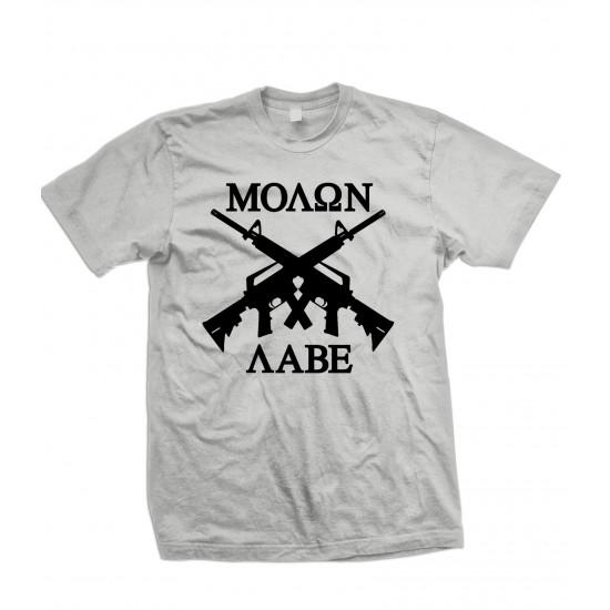 """Molon Labe """"Come And Take It""""  Pro Gun Rights T Shirt"""